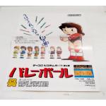 Volleyball - japanskt reklamblad