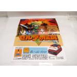 Legend of Zelda - japanskt reklamblad