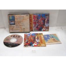 San Goku Shi III, MCD