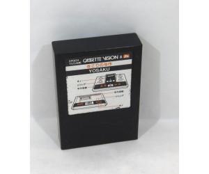 Kikori no Yosaku, Epoch Cassette Vision