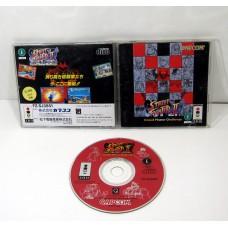Super Street Fighter II X: Grand Master Challenge, 3DO