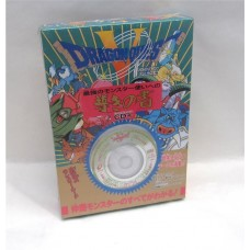 Dragon Quest V CD+ *inplastat*