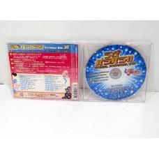 Love Parapara! Special Parapara DVD