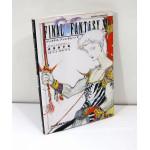 Final Fantasy V - Battle Analysis