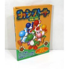 Yoshi's Story - guidebok