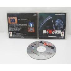 Kurokishi no Kamen, 3DO