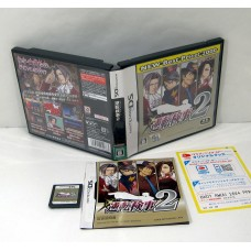 Ace Attorney Investigations 2, NDS