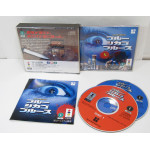 J.B. Harold: Blue Chicago Blues, 3DO