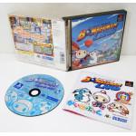 Bomberman Land, PS1