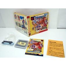 SNK vs Capcom: Gekitotsu Card Fighters - Capcom Version (boxat), NGPC