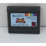 SNK vs Capcom: Card Fighters - SNK Ver, NGPC