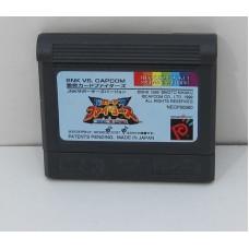 SNK vs Capcom: Card Fighters - SNK Ver, NGPC