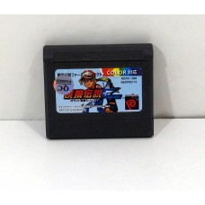 Fatal Fury: First Contact, NGPC