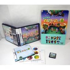Animal Crossing: Wild World + guidebok, NDS