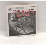 Castlevania II Manual (disk writer version), FDS
