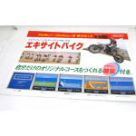 Excitebike - japanskt reklamblad