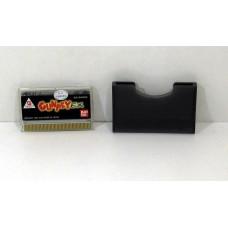 Gunpey EX, WSC
