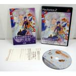 Harukanaru Toki no Naka de 3: Izayoiki, PS2