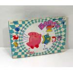 Hoshi no Kirby 2 - officiell guidebok