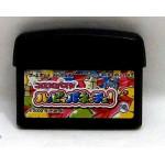 Koro Koro Puzzle - Happy Panechu!, GBA