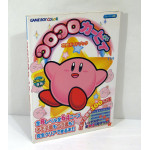 Kirby tilt n tumble / Korkoro Kirby - strategi guidebok
