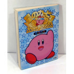 Kirby Super Deluxe game book