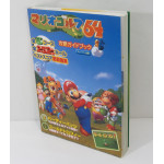 Mario Golf 64 guidebok