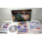 Kimi ga Nozomu Eien Vol.1 Limited Edition, DVD