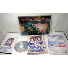 Kimi ga Nozomu Eien Vol.1 Limited Edition, DVD