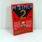 Mother 2 / Earthbound - Guidebok