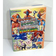 Pokemon FireRed LeafGreen monster encyclopedia bok