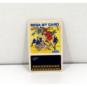Ninja Princess, My Card