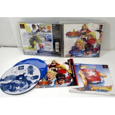 Real Bout Garou Densetsu Special: Dominated Mind (Limited Edition), PS1