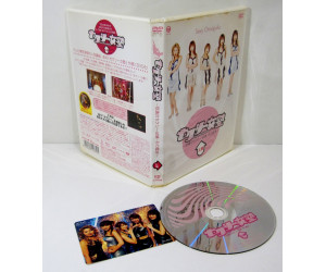 Hello Project Sexy Onnajyuku DVD