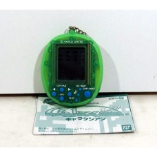 Galaxian pocketspel, Namco Bandai 1997