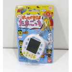 Tamagotchi Mame Game de Hakken mini pocketspel