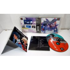 Z-Gundam, PS1