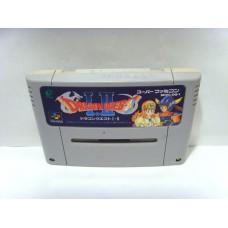 Dragon Quest I-II, SFC
