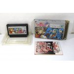 Dragon Quest IV (boxat), FC
