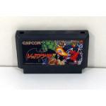 Gargoyle's Quest II (Red Arremer II), FC
