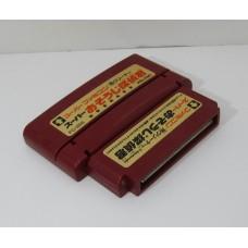 Cleaner Kit FC-500S till FC och SFC