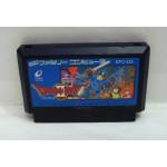 Dragon Quest II, FC