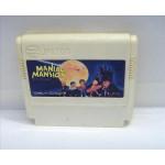 Maniac Mansion, FC