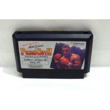 Mike Tyson's Punch Out, FC