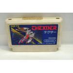 Thexder, FC