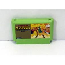 Legend of Zelda II: Part 2 (repro), FC