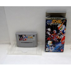 SD Gundam - Power Formation Puzzle (boxat), SFC