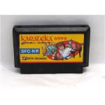 Karateka, FC