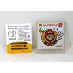 Super Mario Bros 2+ Twinbee, FDS