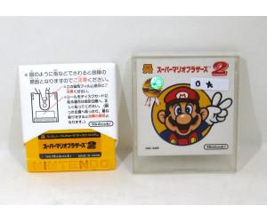Super Mario Bros 2 (Lost Levels) + Zanac AI, FDS